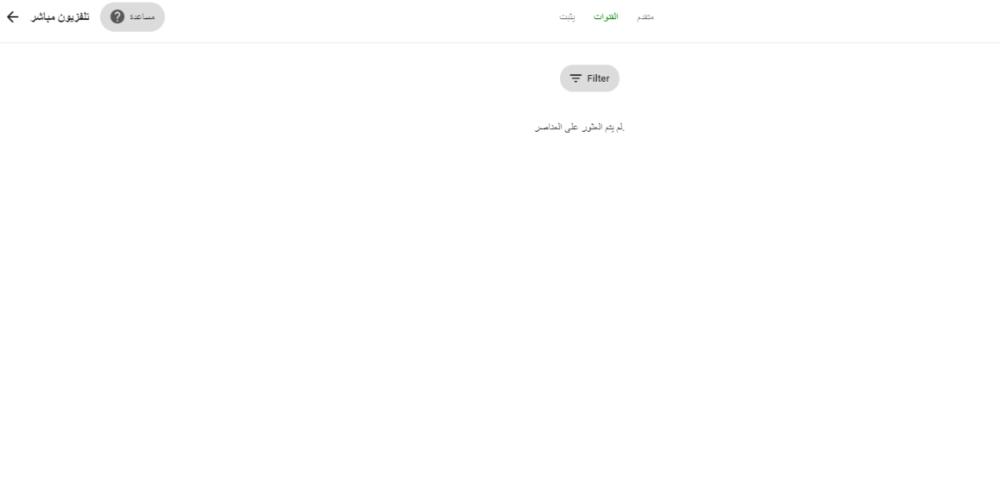 Screenshot 2021-06-12 011204.png