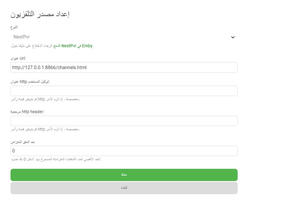Screenshot 2021-06-09 155806.png
