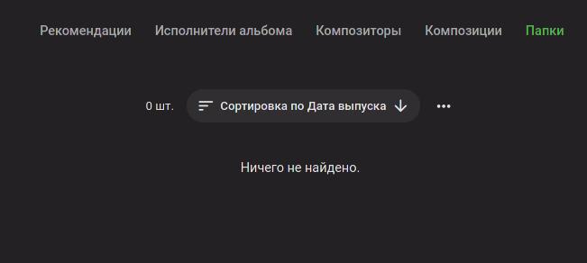 Screenshot_20210713_154118.png