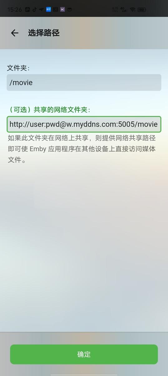 Screenshot_20210922_152612.jpg