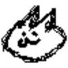 Version 3.0.5876.0 Re-liste... - last post by Nollog